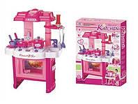 """Детская кухня """"Kitchen"""" 008-26 розовая, звук. свет."""