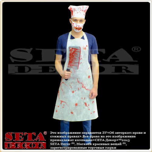 7d96320f Костюм на прокат Повар мясник на Хеллоуин: продажа, цена в Киеве ...