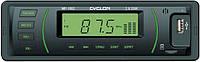 Магнитофон CYCLON 1002 зеленый шт Автомагнитола
