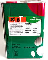Клей для обуви Десмокол низкотемпературный Poligrip M 327 15кг