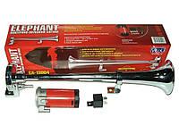 Сигнал воздушный 1-дудка СА-13004 Elephant 12V металл