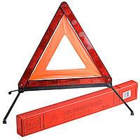 Знак аварийный ЗА-007 усиленный /plastic box