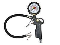 Пистолет для подкачки колес ПК-001
