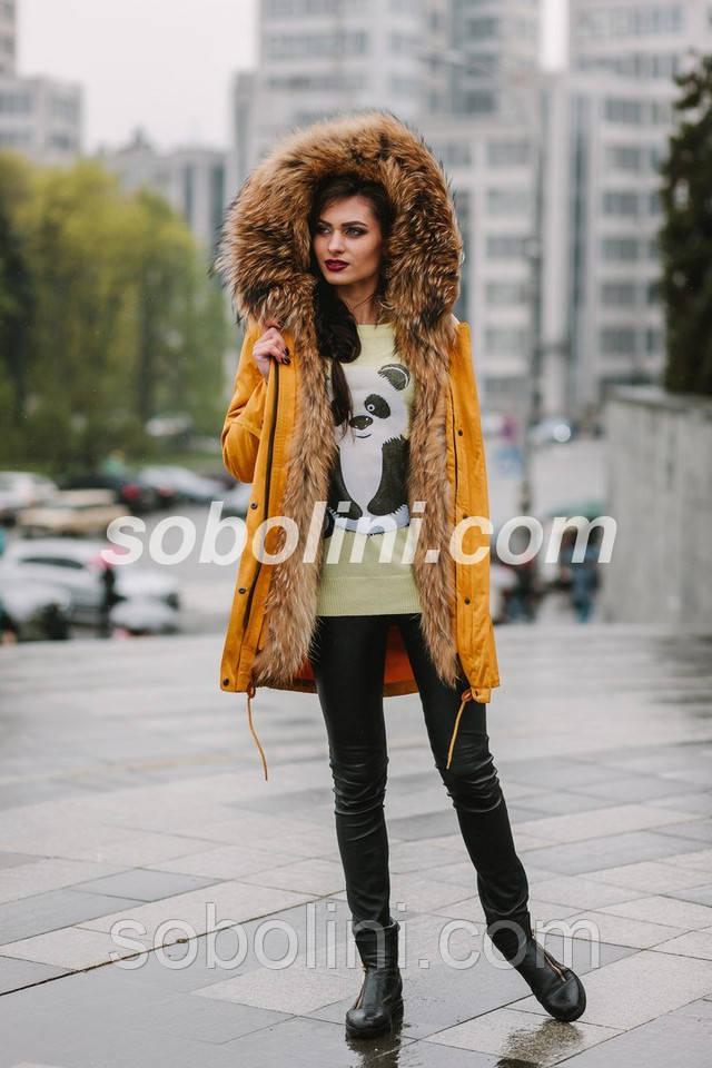 Зимняя крутка-парка цвета охра с красивой опушкой из лисы