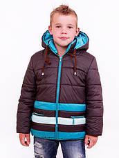 Детская весенняя куртка на мальчика Luxik, фото 2
