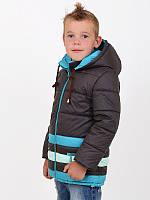 Детская весенняя куртка на мальчика Luxik по низким ценам