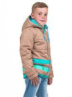 Детская куртка на мальчика Luxik по низким ценам