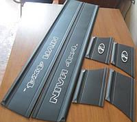 Молдинг дверей ВАЗ 2121, 21213 NIVA 4Х4 широкие