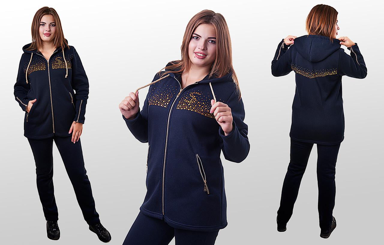 Женский теплый спортивный костюм из плотного трикотажа на молнии со стразами