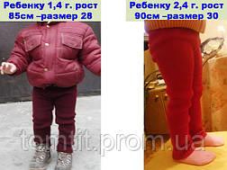 Детские шерстяные гамаши (лосины), для девочки, на рост 80 - 86 см (на 1 -1,5 годика), фото 2