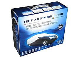 Тент на машину СС-11105 M серый нейлон 432х165х120