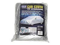 Тент CC11106 M серый Polyester 432х165х120см