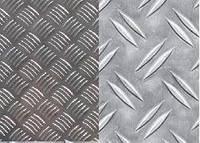 Рифленный алюминиевый лист ГОСТ 21631-76  марка  А5М.