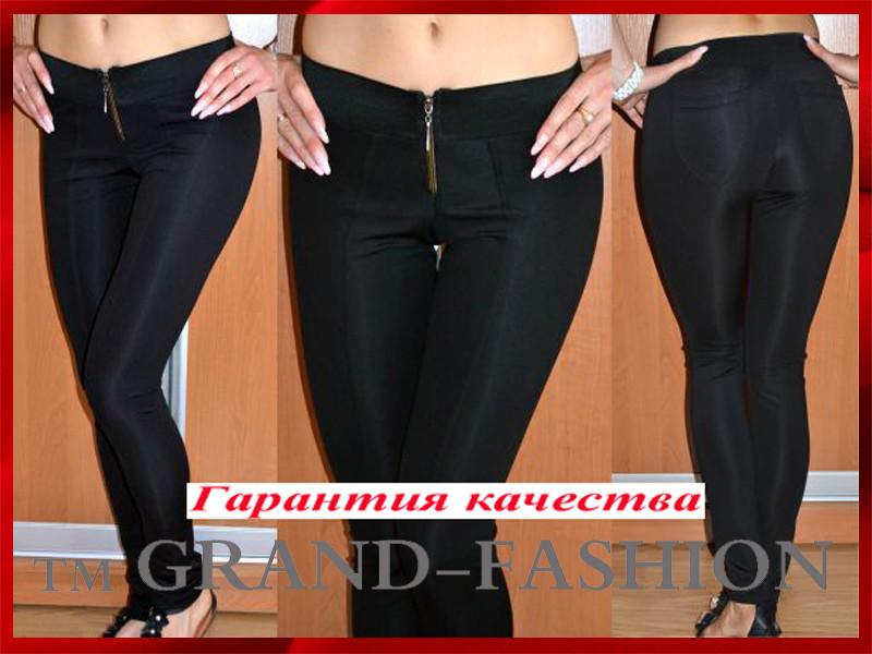 ЛОСИНЫ ~СТРЕЛКА~ 5 РАЗМЕРОВ