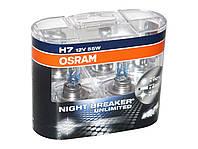 Галогенка H7 OSRAM 12V 55W +110% 64210NBU пара