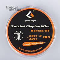 Кантал Twisted Clapton Tape Wire 26GA x 2 + 32GA (GeekVape) - 1 м