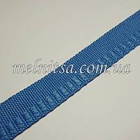 Тесьма брючная, т.голубая ,  1,5см