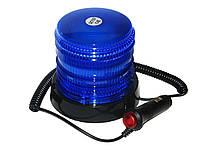 Мигалка светодиодная 137*129* 118 12V 30LED blue маяк проблесковый маяк для спецтехники