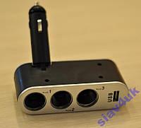 Разветвитель Тройник 12-24V 1 USB 0.5A 0100 Тройник в прикуриватель, Разветвители для прикуривателя