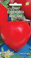 Евро Томат Будёновка красная ТМ Семена Укр.