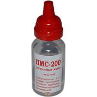 Термостойкая смазка ПМС-200 30мл