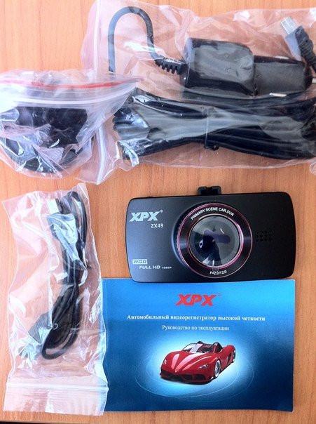 Видеорегистратор xpx zx49 видео тесты видеорегистраторов журнала за рулем