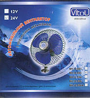 """Вентилятор 8"""" BH.24.806 метал. 24V"""