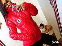 Модные женские спортивные курточки, очень теплые 42