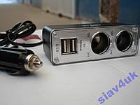 Разветвитель Двойник 12-24V USB 2x1A 0200 Разветвители для прикуривателя, Двойник прикуривателя