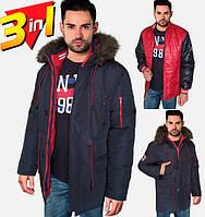 Зимняя мужская куртка с подстежкой - 31-1782 синий