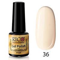 Гель-лак Rico Professional №036 (молочный, эмаль) 9 мл