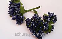 Сложные тычинки темно - синие