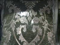 Подушки, фото 1