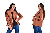 Куртка, 413 ГУ