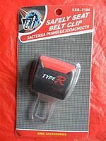 Заглушка-застежка ремня безопасности KSB-2166