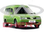 Амортизатор передний (Масляный) Youpon A11-2905010 Chery A18 Karry (Япония) Лицензия