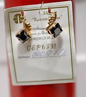 Серьги позолота завод Красная Пресня  гарантия 2 года гальванике , фото 1