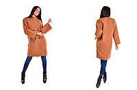 Пальто, 195 ГУ