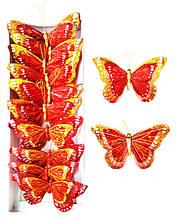 Бабочки на прищепке (20 см) 0610105