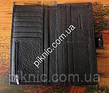 Кожаный мужской клатч, кошелек, портмоне Dr Bond на кнопке. (натуральная кожа), фото 3