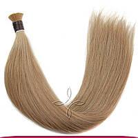 Натуральные славянские волосы в срезе 65-70 см 100 грамм, Русый №08