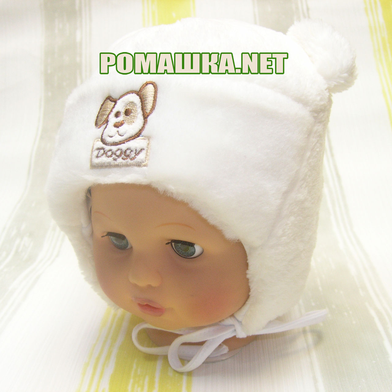 Детская зимняя термо шапочка на завязках р. 42 для новорожденного ТМ Мамина  мода 3206 Бежевый 9ef0366514abb