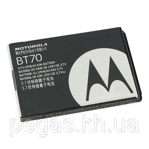 Аккумулятор Motorola BT70.  Оригинал!