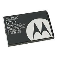 Аккумулятор Motorola BT70.  Оригинал!, фото 1