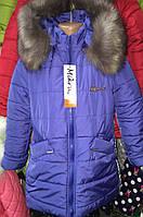 Зимняя подростковая удлиненная  куртка 7650