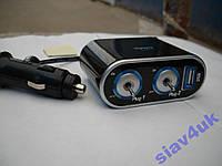 Разветвитель Двойник с выкл-ми 12-24V USB 1x1A 305 Разветвители для прикуривателя, Двойник прикуривателя