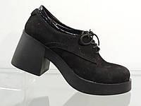 Модные замшевые женские туфли на широком каблуке на шнурках
