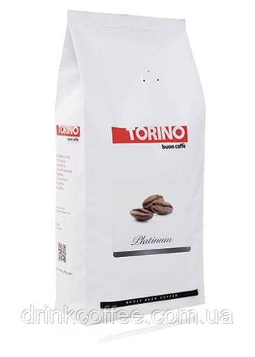 Кофе Torino Platinum, 100% Арабики, 1кг