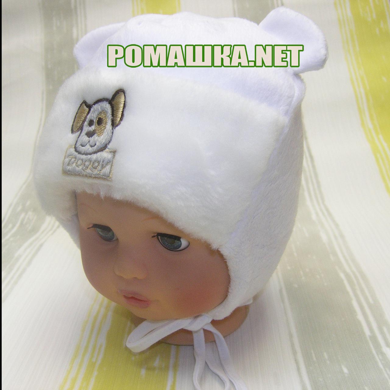 Детская зимняя термо шапочка на завязках р. 42 для новорожденного ТМ Мамина  мода 3206 Белый 8e58102d3631d