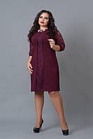 Нарядное платье с гипюром цвета марсала, р 48,50,52,54,56